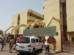 Das Omdurman Teaching Hospital in Khartoum - Sudan